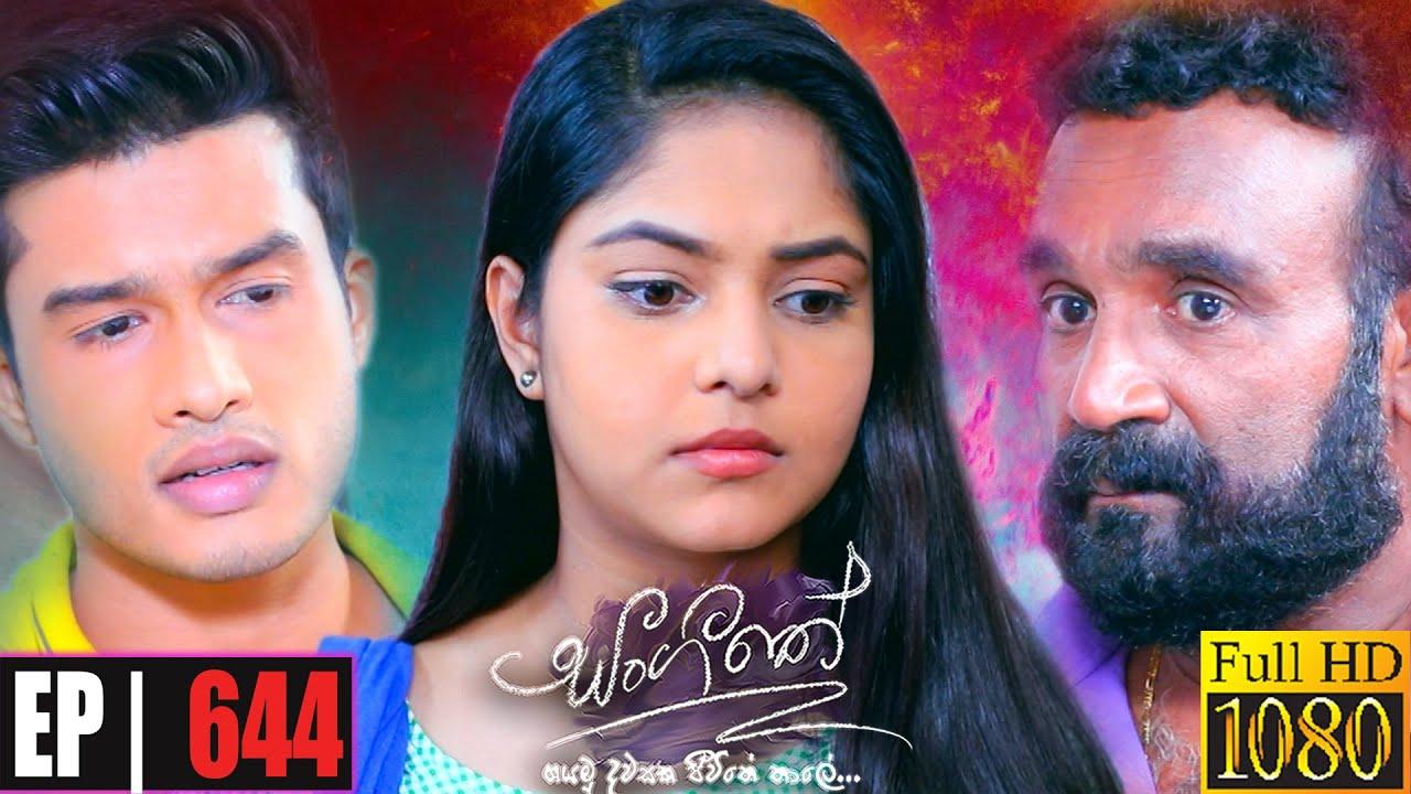 Download Sangeethe   Episode 644 11th October 2021