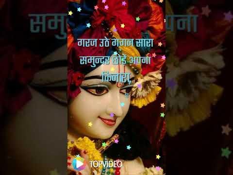 bhakti-bhajan(10)