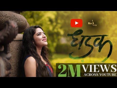 Dhadak - Title Track | Female Version | Shubhangi | Ishaan & Janhvi | Cover | Rockfarm