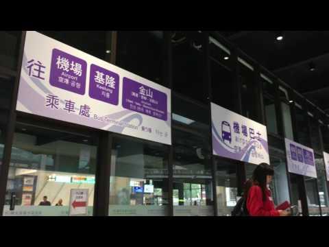 國光客運 台北車站 Kuo-Kuang Bus Taipei Terminal