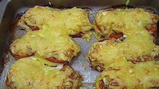 КУРИНАЯ ГРУДКА! по-французски! под сырной шубой! в духовке. Очень сочная, вкусная и малокалорийная