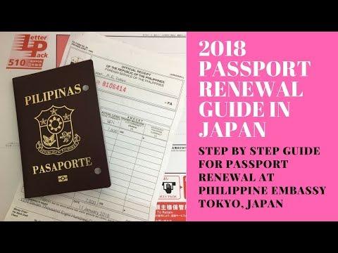 Passport Renewal Guide in Japan