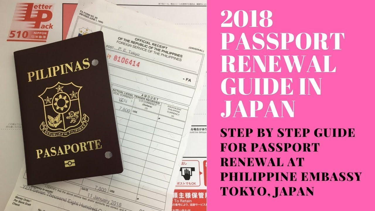 Passport Renewal Guide In Japan Youtube