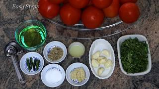 How To Make Tomato Pasta Sauce | Punjabi Style Tomato Sauce Recipe