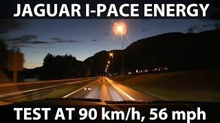 видео Jaguar