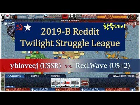 2019-B Reddit Twilight Struggle League - ybloveej(USSR) vs