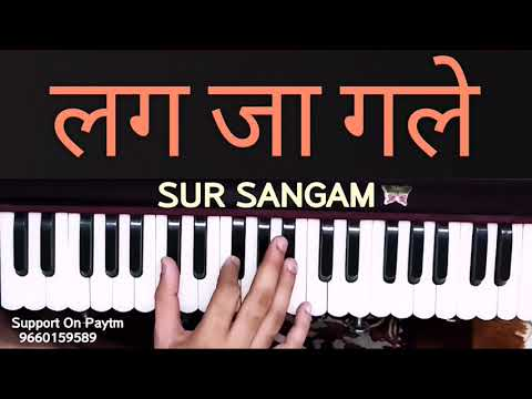 Lag Jaa Gale - Full HD I How to Play Harmonium I Sur Sangam I Lata Mangeshkar I Bollywood Song