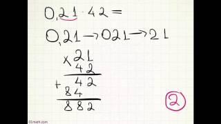 умножение десятичной дроби на натуральное число 0,21*42