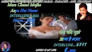 Mera Chand Mujhe Aaya Hai Nazar - karaoke With Scrolling Lyrics Eng. & हिंदी