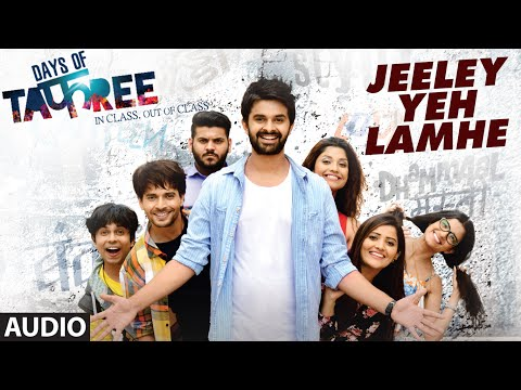 JEELEY YEH LAMHE Full Movie Song ( Audio) ...