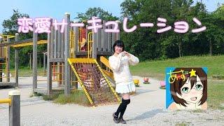 『せーのっ♪』 こんにちは!あーす☆ですo(*^▽^*)o 投稿をはじめて今日で...