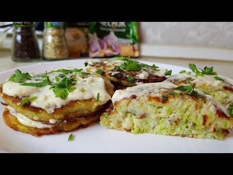Оладьи из кабачков, цыганка готовит. Gipsy Cuisine.🍆👍