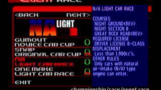 Sega GT Miscellaneous Gameplay