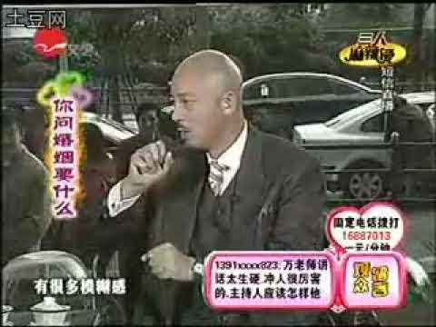 三人麻辣燙061225 吳語上海話 Shanghainese