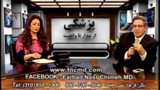 پوکی استخوان و درد زانو دکتر فرهاد نصر چیمه Osteoporosis and Knee Pain Dr Farhad Nasr Chimeh