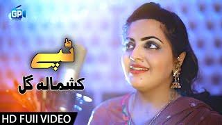 Kashmala Gul Pashto New Tappy 2018 | Salo Da Sara Me Ghurzegi  Pashto New Tappezai Tappy 2018
