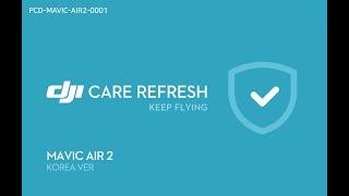 DJI Care Refresh Mavic air 2 (DJI케어 리프레쉬 활성화 방법)