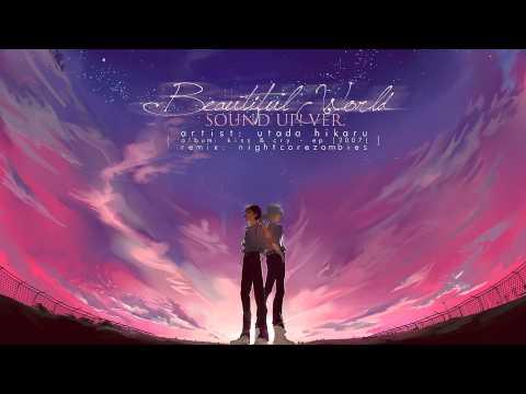 エヴァンゲリオン • Beautiful World Remix • Nightcore