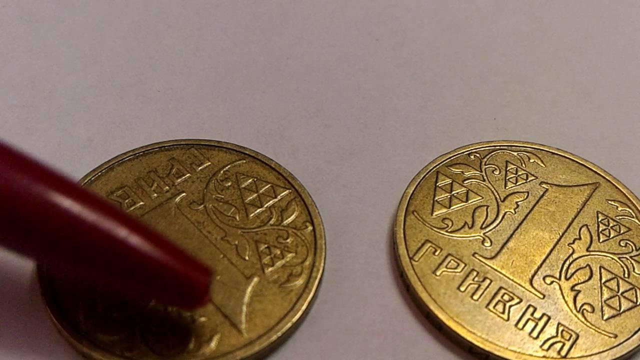 1 гривень 2001 року ціна сколько стоит 10 копеек 2001