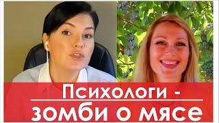видео Подвой ОВП-2
