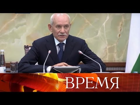 О решении досрочно сложить полномочия заявили главы Забайкальского края, Башкирии и Курской области.