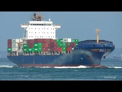 TEERA BHUM - RCL Shipmanagement container ship
