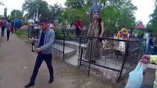09.05.2016 Цыганское кладбище без комментарий