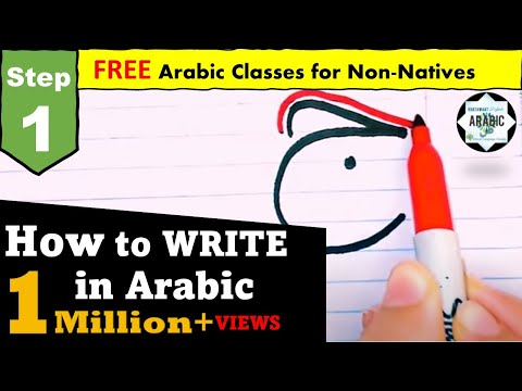 STEP 1 - Arabic Alphabet - Part 1- HOW TO WRITE- Arabic for Beginners -
