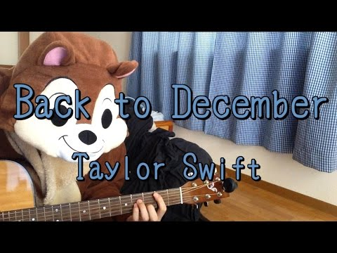 Back To December/Taylor Swift/Guitar Cords