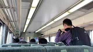 185系 あしかが大藤まつり1号 桐生駅 到着放送