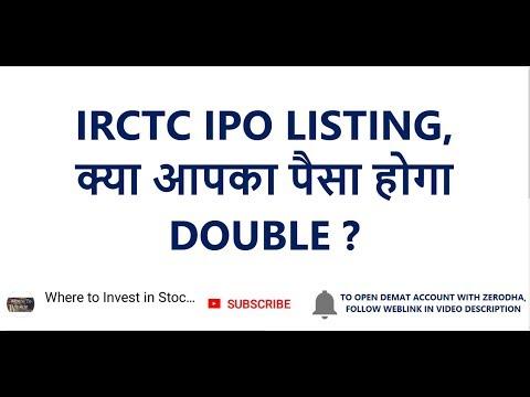 irctc-ipo-listing,-क्या-आपका-पैसा-होगा-double-?-|-irctc-ipo-listing-date