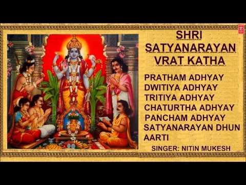 Sampoorna Shri Satyanarayan Vrat Katha By Nitin Mukesh Full Audio Songs Juke Box