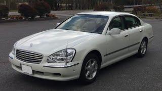 2004 Nissan CIMA 450xl Drive video 11