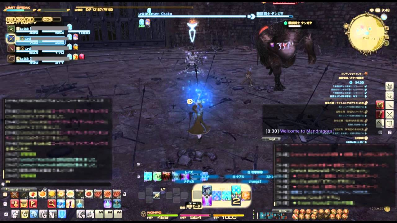 ff14 how to show debuff