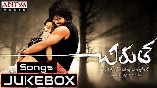 Chirutha Movie Full Songs || Jukebox || Ram Cha...