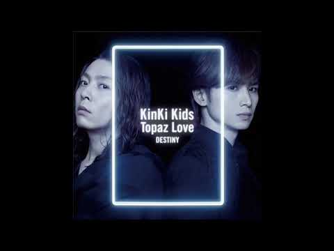 DESTINY / KinKi Kids ソロパートを変えてみた!(DESTINY / KinKi Kids -Solo Part Change Version-)