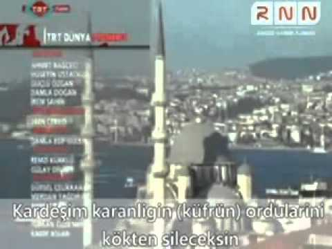 Egypt is under the occupation! A message from Turkish State TV