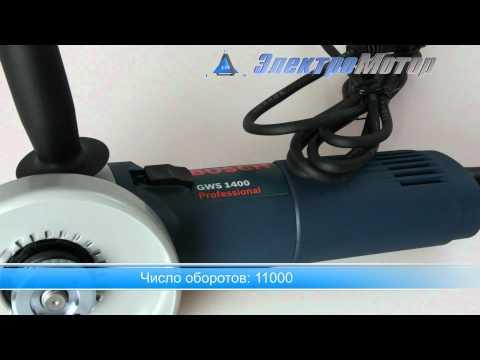 Електрически ъглошлайф BOSCH GWS 1400 #S8TM63OEiEA