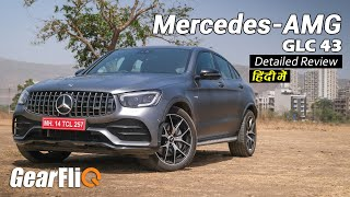 'Made in India' - Mercedes-AMG GLC 43 Coupe - Detailed Review | Hindi | GearFliQ