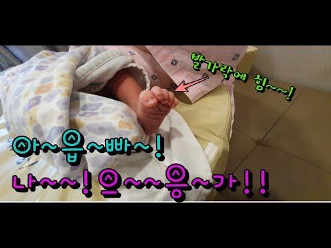 [+4일]신생아 기저귀 갈기~응가쌌어요.!!아빠가 기저귀 가는 방법.배운대로 하기. 이거겠지??