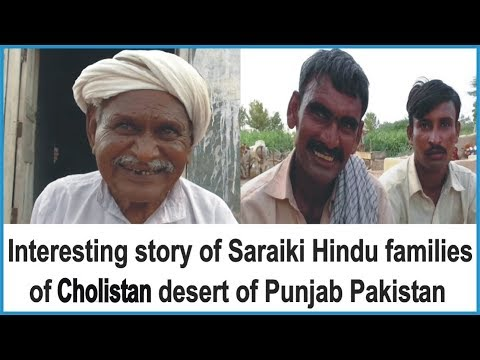 One Day With Pakistani Hindu Community In Cholistan Desert
