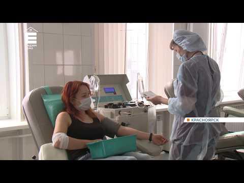 Для доноров крови разработали электронные приглашения и бесплатно возят на переливание