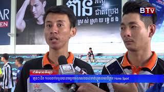 Sport Home Sport  BTV   19 06 2018