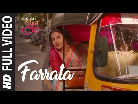 Farrata Full Video Song | Tumhari Sulu | Vidya Balan | T-Series