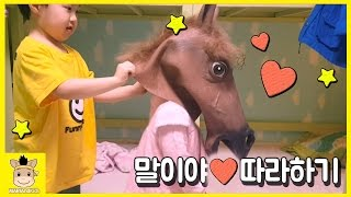 Kids MariAndFriends horse imitation ♡ Giant Gummy Tongue jelly candy cookie eat | MariAndKids Toys