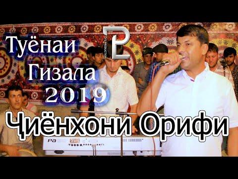 Чиёнхони Орифи Базми Кулоби 2019