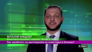 Экономика в ответах. Можно ли заработать на акциях российских компаний?
