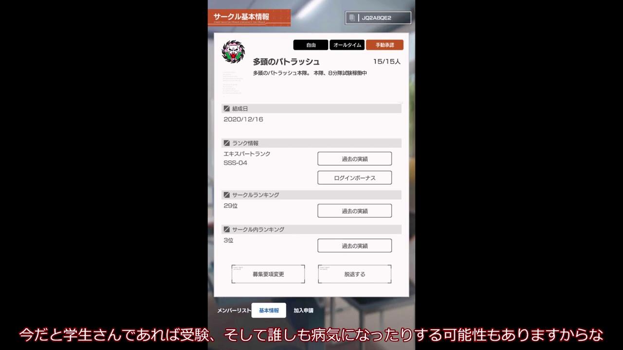 ブレイカー 掲示板 ガンダム モバイル