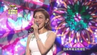 Download 2017 MTV全球華語音樂盛典-范范 范瑋琪(最重要的決定)