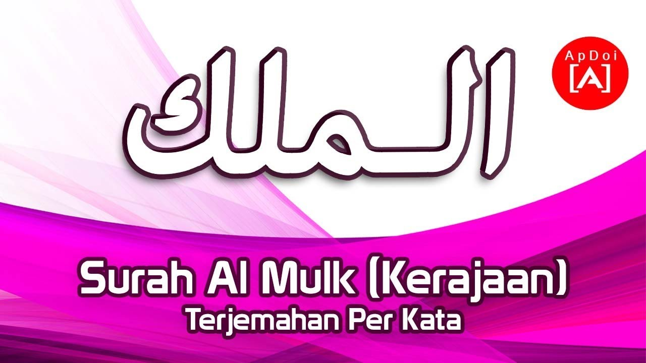 Surat Al Mulk Dan Terjemahannya Pdf